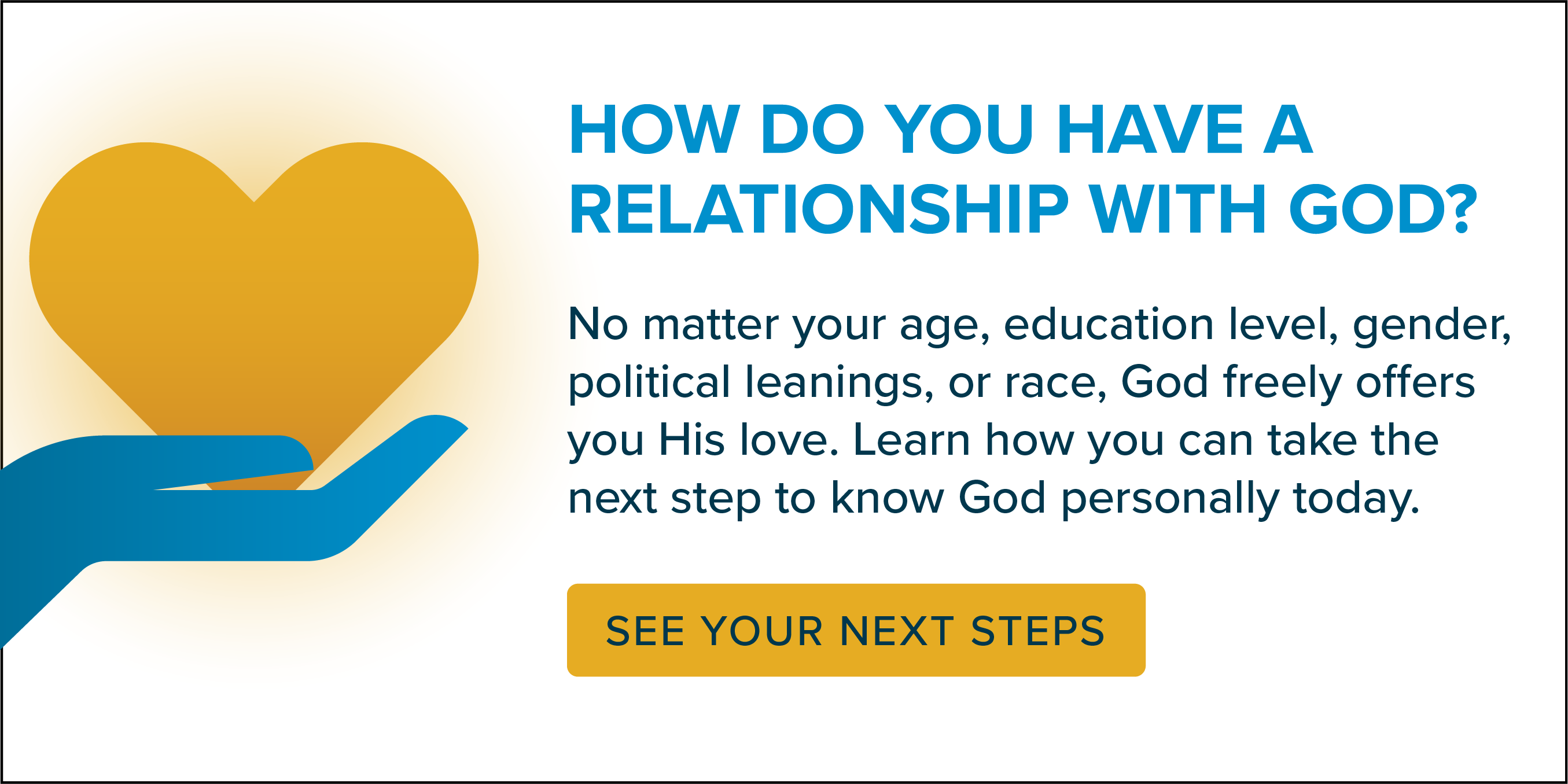 How do you have a relationship with God? See next steps.